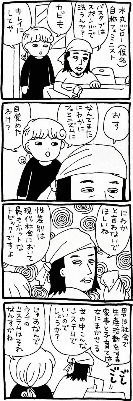 180728_kimaru01.jpg