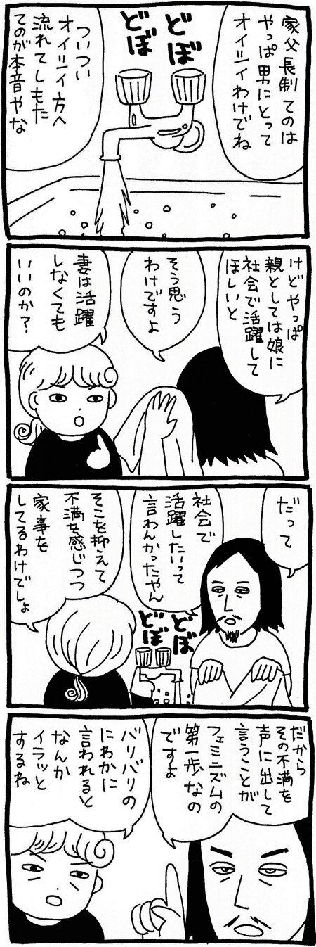 180728_kimaru02.jpg
