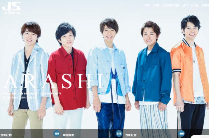 美人・イケメン・なのに肌が残念な有名人4人! 松本潤、小泉今日子…「せっかく改善したのに」の画像1