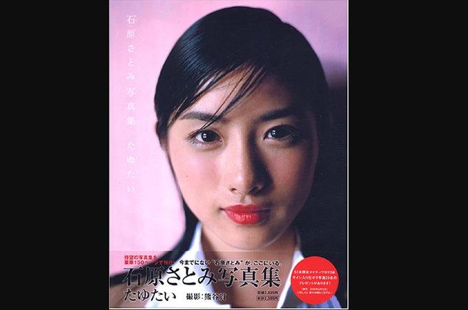 前田敦子、橋本愛… 初期と比べて明らかに顔が変わった女性芸能人4人! 「元の顔を忘れた」「綺麗になった」の画像1