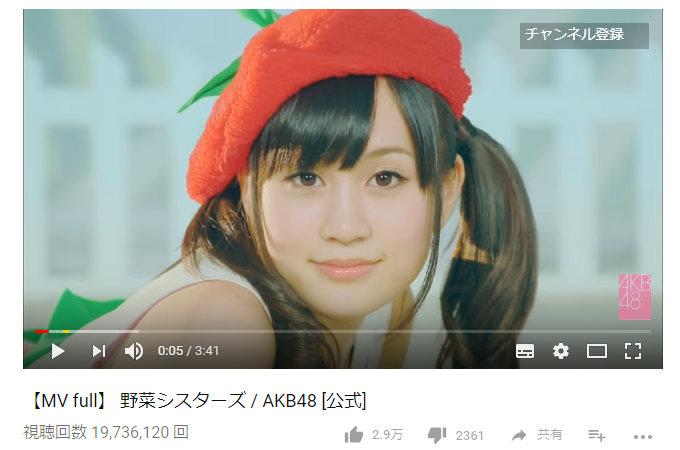 1807_kaokawata_02.jpg