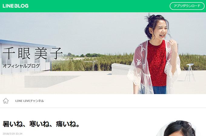 1807_kokuhaku_01.jpg
