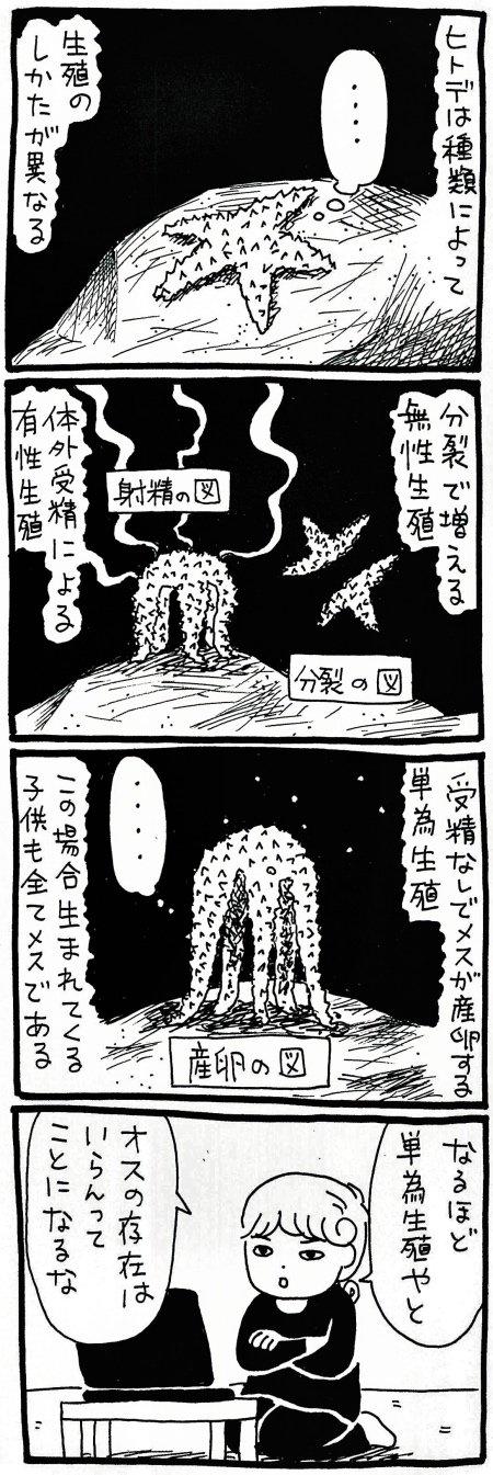 180811_kimaru01.jpg