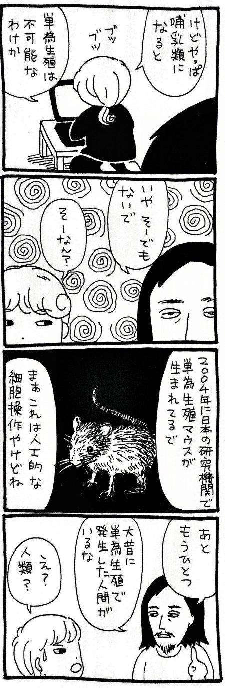 180811_kimaru02.jpg