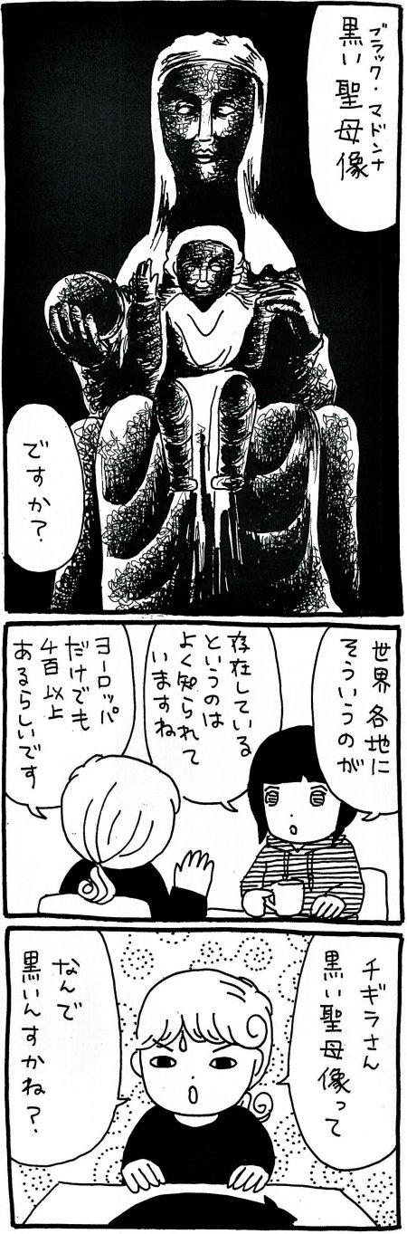 180826_kimaru01.jpg