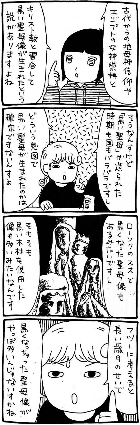 180826_kimaru02.jpg