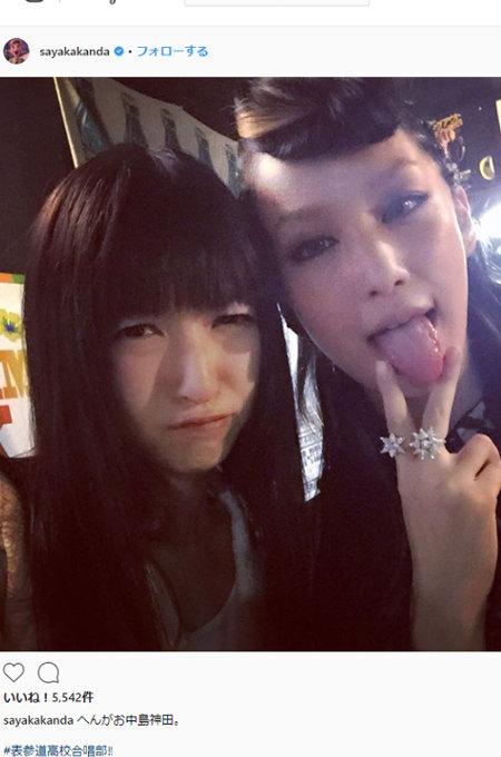 北川景子と相武紗季も… 意外すぎるツーショットを披露した芸能人4組「双子に見える」「最強の組み合わせ」!の画像1