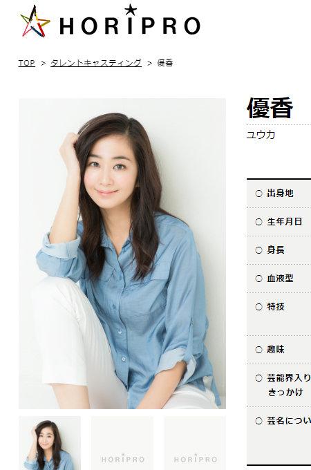 優香、小池栄子、ほしのあき… おっぱいが縮んでしまったと噂される芸能人4人!の画像1