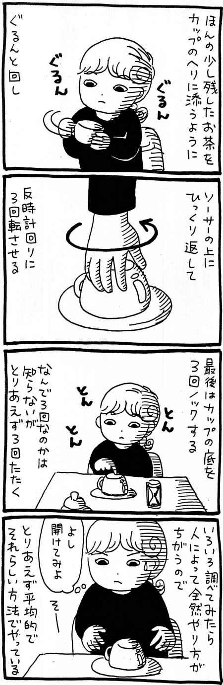 180925kimaru_02.jpg