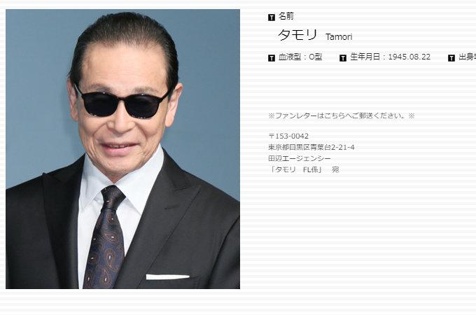 1809_fusyoji_01.jpg