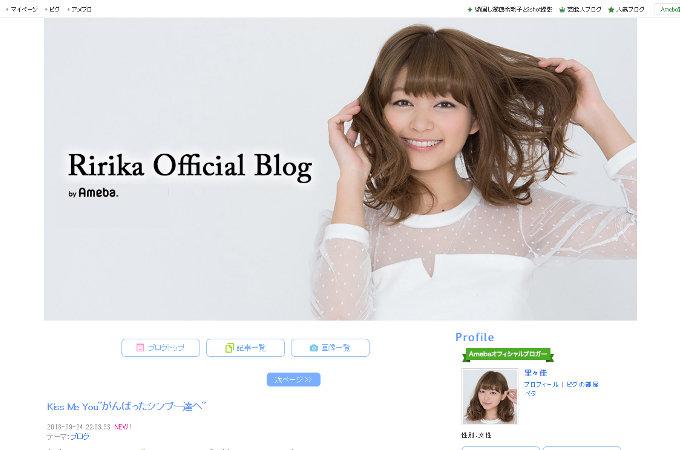 1809_kousai_01.jpg