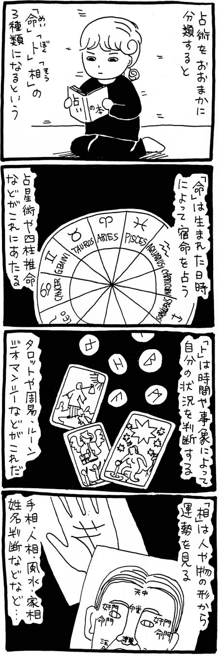 181009kimaru_01.jpg