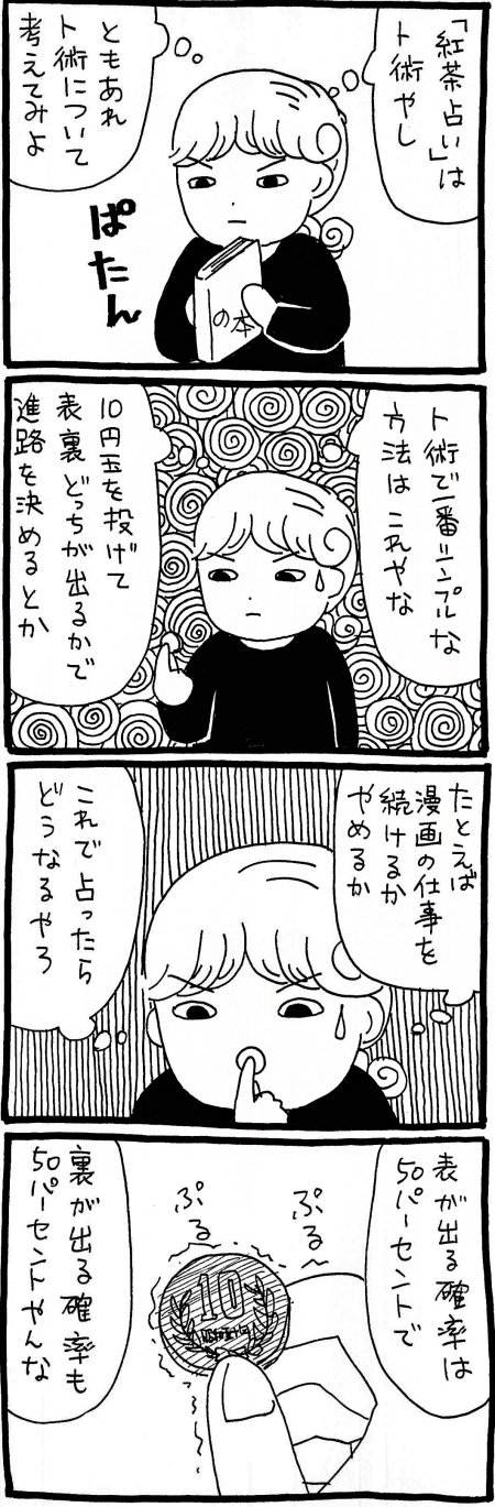 181009kimaru_02.jpg
