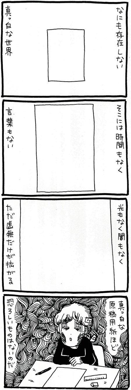 181024_kimaru01.jpg