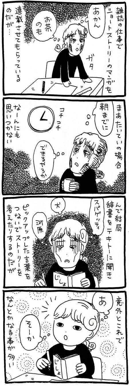 181024_kimaru02.jpg