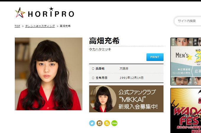 高畑充希、広瀬すず…出演CMにクレーム殺到の芸能人4人「ほんと不愉快」「ダサい!」の画像1