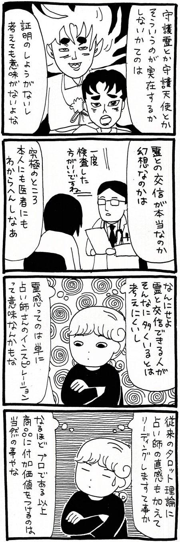 181108_kimaru03.jpg