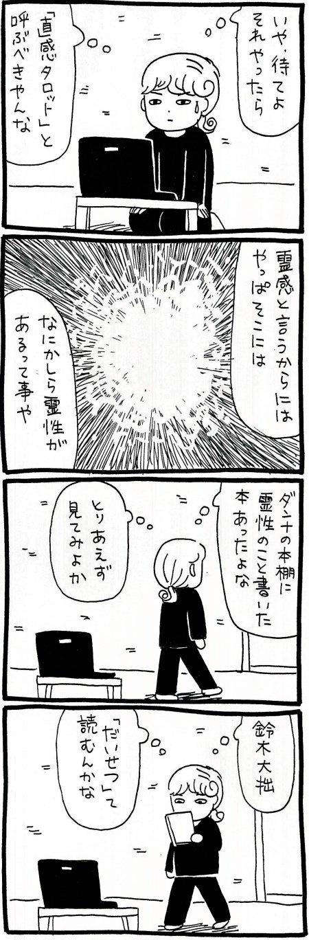 181108_kimaru04.jpg
