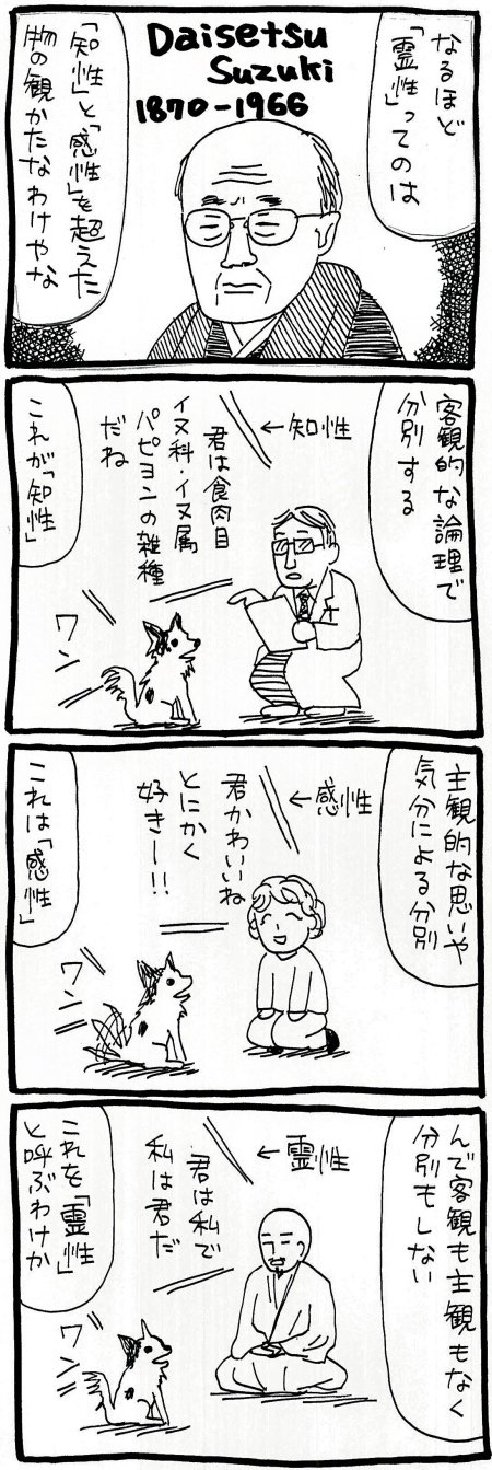 181108_kimaru05.jpg