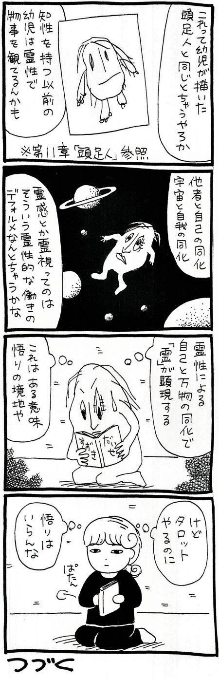 181108_kimaru06.jpg