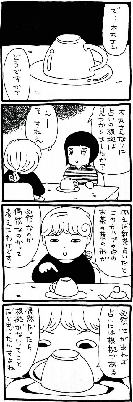 181123_kimaru01.jpg