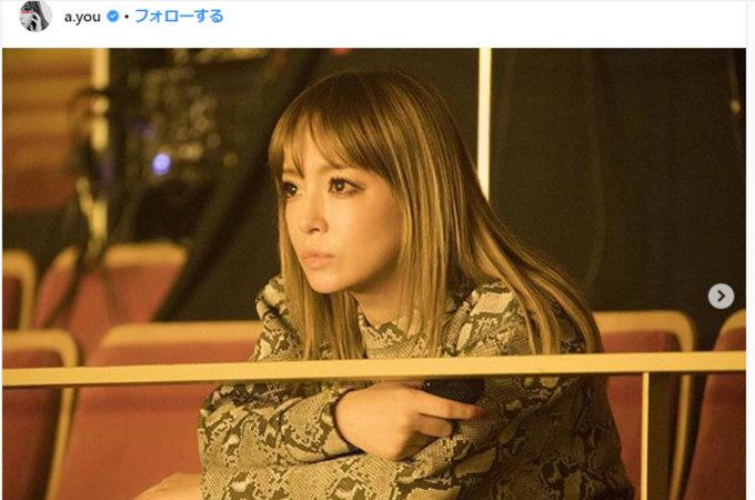 沢田研二、浜崎あゆみ、上野樹里…ドタキャンで世間を賑わせた芸能人たちの画像2