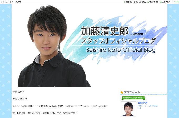 1811_koyaku_03.jpg