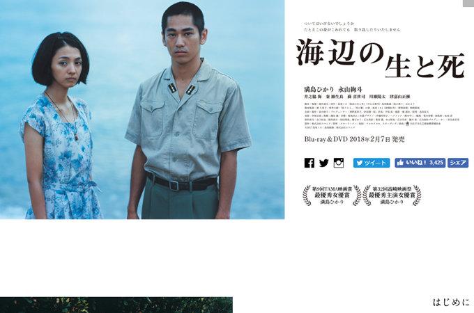 満島ひかり、yui、鈴木紗理奈… 実は離婚歴がある有名人「二度目のデキ婚」「イミフすぎる」の画像1