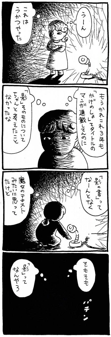181207_kimaru02.jpg