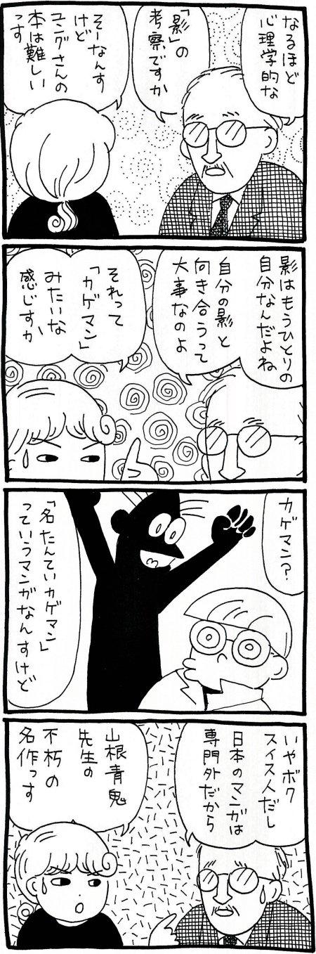 181223_kimaru02.jpg