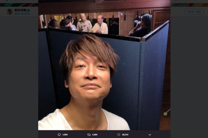 香取慎吾、ローラ、石田ゆり子…億超えの超豪邸を買って話題になった芸能人!「住む世界が違いすぎる」の画像1