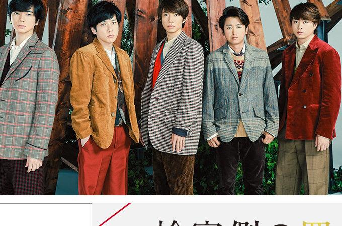 1812_namauta_02.jpg