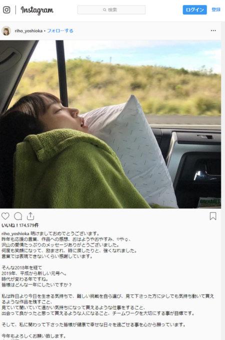吉岡里帆、菜々緒、平子理沙…寝顔の自撮りが超不評だった芸能人4人!「あざとい」「想像以上の破壊力」の画像1