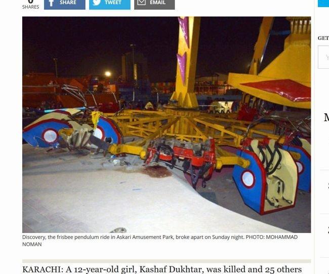 【閲覧注意】中国製粗悪アトラクションが崩落! オープン間もない遊園地で12歳少女が死亡、25人が負傷する決定的瞬間=パキスタンの画像1