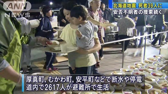 北海道地震は学者や超能力者が完全に予言していた! 南海トラフに匹敵「千島海溝巨大地震」の前兆か?破局的事態に備えよ!の画像3