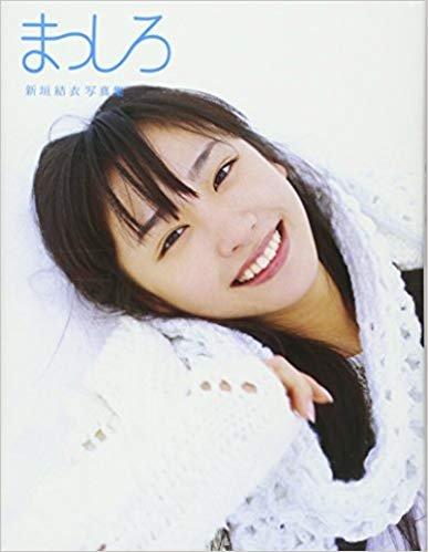 新垣結衣、石原さとみ、吉高由里子…最も成功が続きそうなアラサー女優は?  大竹しのぶのような大女優になりそうなのは…の画像1