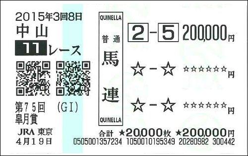 411_tokana3.jpg