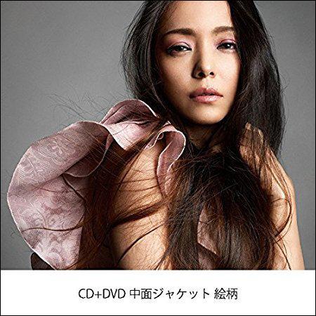 NHK、安室奈美恵の ウソ写真&虚偽説明 騒動が起きた2つの理由!「今の安室には考えられない…」の画像1