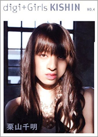 三白眼で美しい女性タレント5人!栗山千明、菊地凛子…ミステリアスな魅力が全開!の画像1