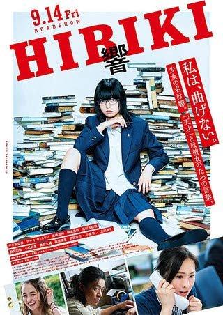 欅坂46平手友梨奈は過呼吸で昏倒…! 紅白でアクシデントを起こしたアーティストたち!の画像1