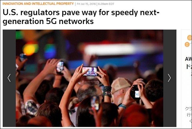 【警告】携帯電話の第5世代移動通信システム(5G)実現で人類滅亡か!? 健康リスクは未知数、米政府機関に怪しい動きも…の画像4