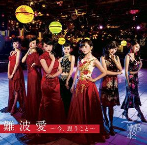 NMB48卒業者続出の裏にある残酷すぎる2年縛りとは? 「深刻なメンバー不足はこの縛りのせい」の画像1