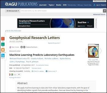 AGU_1.jpg