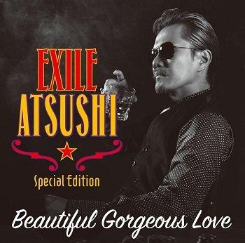 "EXILEの""腫れ物""ATSUSHI、海外留..."