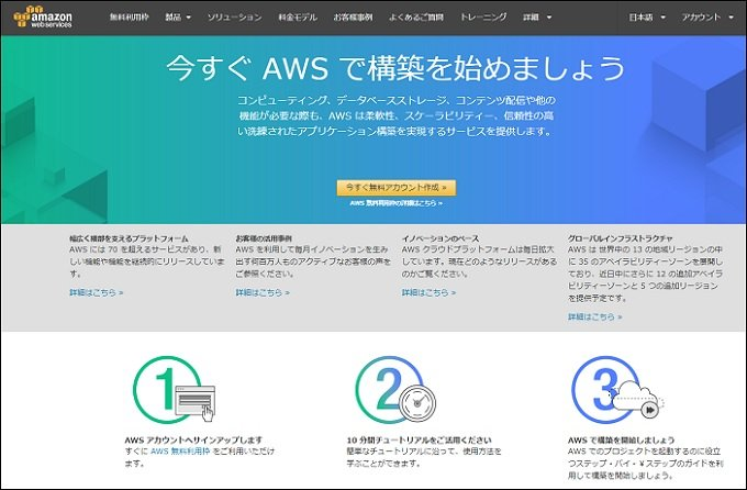 AWS_1.jpg