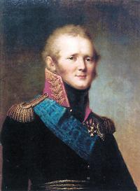 Alexander_I_by_S.Shchukin_(1809,_Tver).png