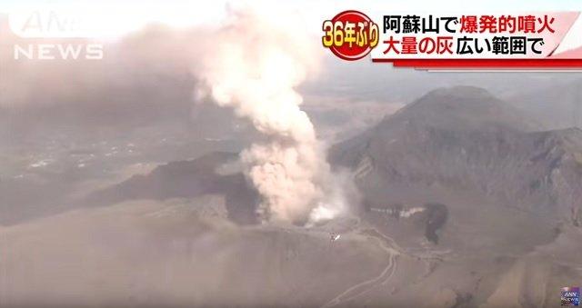 阿蘇山噴火は大災害の連鎖を告げる慟哭だった! 400年前の「慶長大地震」再来で日本滅亡への画像1