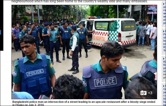 BanglaNews_2.jpg