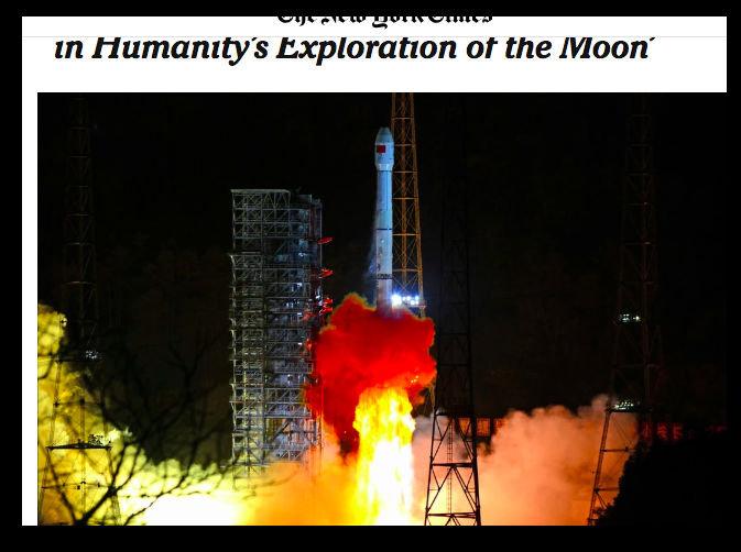 中国「月の裏側」着陸と西日本「火の玉・火球」は関係ある!?  専門家「空の異変2019年増える。UFO宇宙人、ホピ予言…」の画像1
