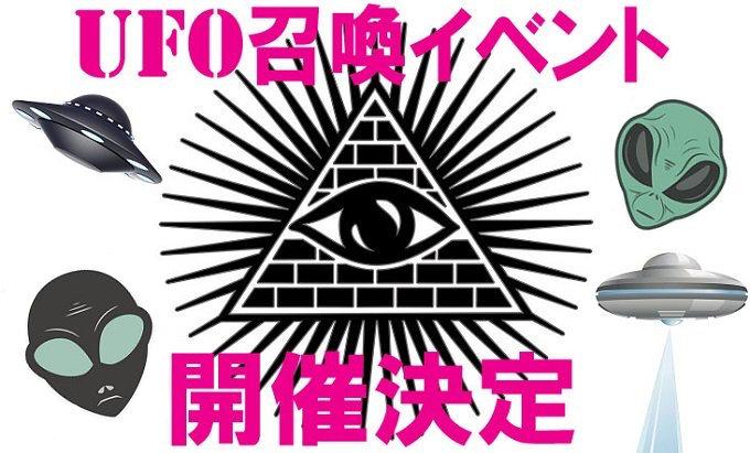 Chiba_event.jpg